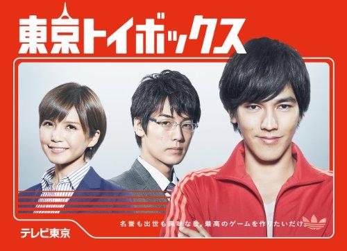 Japanese TV Series - Tokyo Toy Box DVD Box (3DVDS) [Japan DVD] PCBE-63204