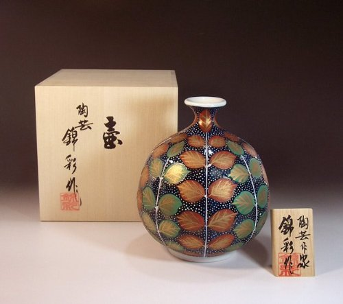 有田焼伊万里焼の陶器花瓶|高級贈答品|ギフト|記念品|贈り物|木の葉陶芸家 藤井錦彩 B00IEOURD4
