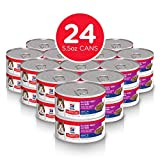 Hill's Science Diet Adult 7+ Savory Beef Canned Cat Food, 5.5 oz, 24 Pack