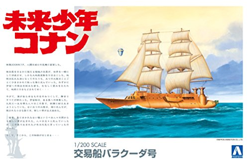 Aoshima Models Barracuda Ship - Conan, The Boy in Future Model Kit (1/200 Scale)