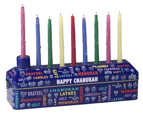(Rite-Lite Judaica Complete Chanukah Kit - Includes Candles, Draydel & Tin Menorah)