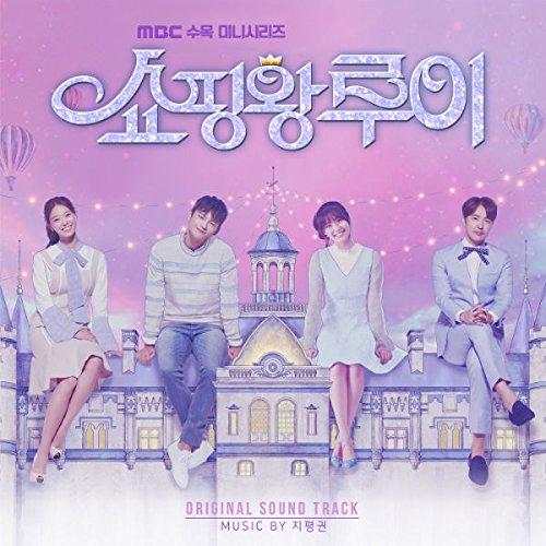 [CD]ショッピング王ルイ OST