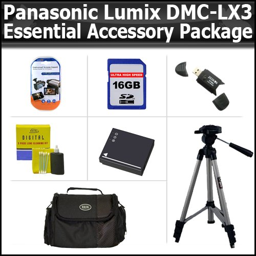 Essential Accessory Package