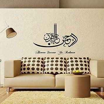 Stickers Muraux Ecriture Anglais Stickers Muraux Chambre Bebe Etoile Sticker  Mural Alaman Zuaran Ya Rahman Pour
