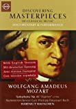 Discovering Masterpieces of Classical Music: Mozart's Symphony No. 41 [DVD Video]