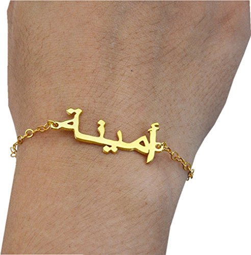 (Arabic Name Bracelet 18K Gold Over 925 Sterling Silver Personalized Jewelry for Women Custom Mens Gifts)