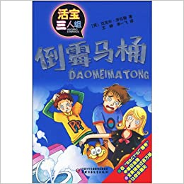 Book The Toilet of Doom (Jiggy McCue) (Chinese Edition)
