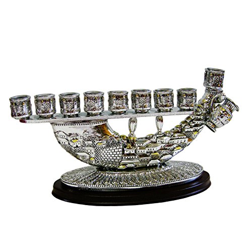 Sterling Silver Menorah - Chanukah Shofar Candle Holder Jerusalem with Oil Pitcher Silver 925 Judaica Israel