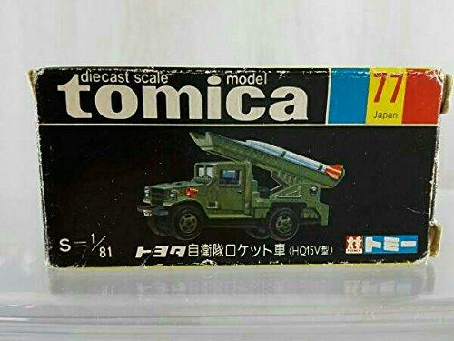 トミカ 黒箱 黒箱 日本製 日本製 B06XJW16K7 No.77 トヨタ自衛隊ロケット車 HQ15V型 B06XJW16K7, 勢和村:7559f3aa --- itxassou.fr