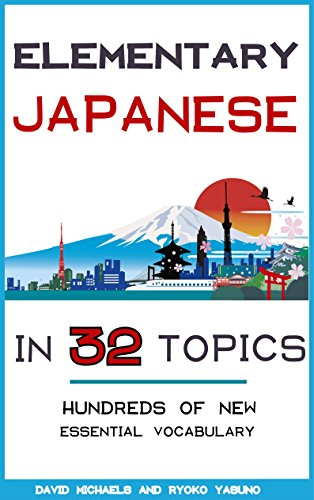 Elementary Japanese in 32 Topics (PDF Book Included): Hundreds of New Essential Words (English Edition)