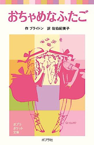 トムス・エンタテインメント