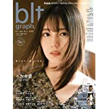 blt graph. vol.57