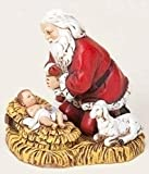 Josephs Studio Kneeling Santa with Baby Jesus Christmas Ornament