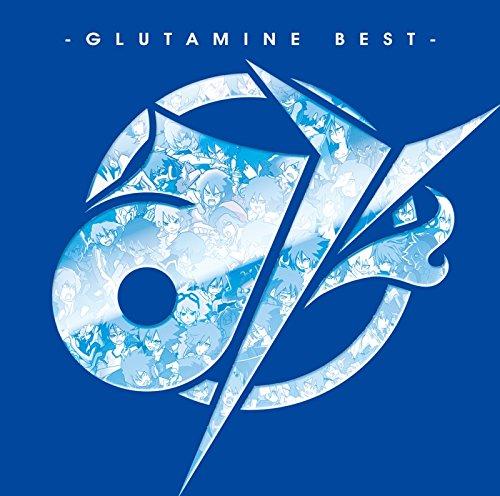 ぐるたみん / み -GLUTAMINE BEST-[初回限定盤]の商品画像