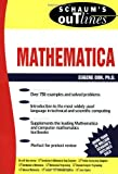Schaum's Outline of Mathematica (Schaum's Outline Series)
