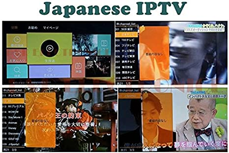 MU 2015 canales HD japonés coreano originales Android TV Box IPTV ...