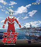 Sci-Fi Live Action - Iron King Vol.6 [Japan BD] HUM-250