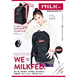 MILKFED. BACKPACK BOOK RED