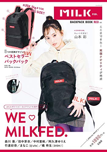 MILKFED. BACKPACK BOOK RED 画像 A