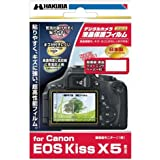 HAKUBA 液晶保護フィルム Canon EOS Kiss X5用 DGF-CEKX5