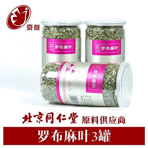 China Good Food Tea(京皖 罗布麻叶 50g×3罐 Dogbane leaf)Apocynum Venetum正宗新疆三高茶叶Antihypertensive effects (Dogbane Leaf)