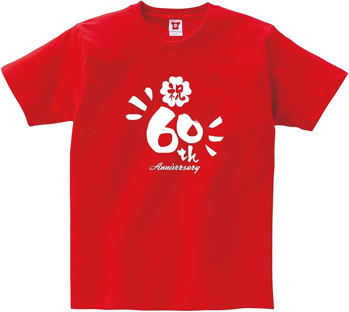 還暦のお祝い Tシャツ 「60th 筆文字」半袖 還暦祝い 60歳 Tシャツ ギフト・プレゼント Amazon