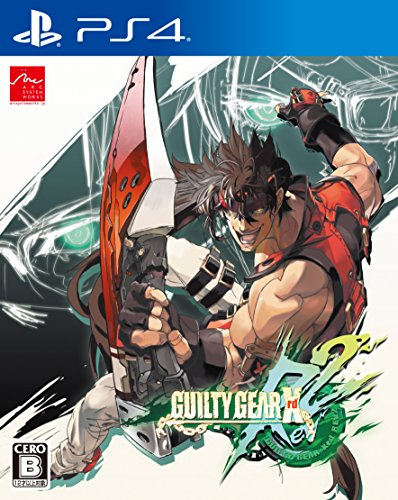 Guilty Gear Xrd REV2