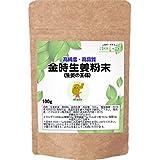 LOHAStyle (ロハスタイル) 金時生姜粉末 100g