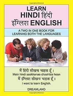 MY FIRST ENGLISH-HINDI DICTIONARY OF SENTENCES: Amazon co uk