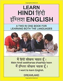 Book Learn Hindi English (Learner's Hindi English Dictionary)