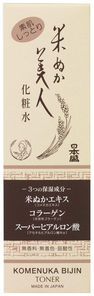 12位. 日本盛 米ぬか美人 化粧水