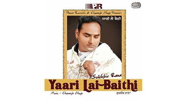 Yaari lai baithi sukhbir rana full album songs mr-punjab.