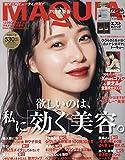 MAQUIA(マキア) 付録なし版 2019年 12 月号 [雑誌] (MAQUIA増刊)