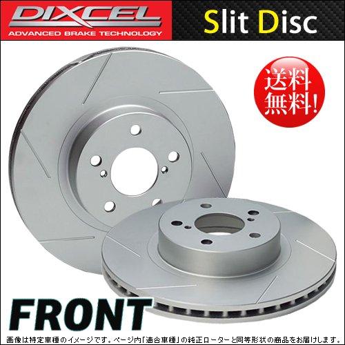 DIXCEL スリットローター[フロント] キャリィ/エブリィ【型式:DA64V/DA65T 年式:05/8~】 B00T0867N2
