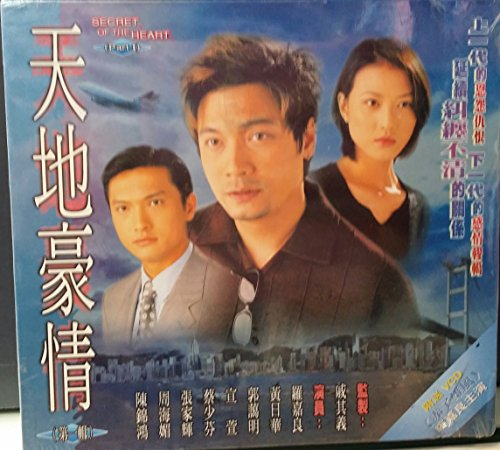Secret of the Heart Part 1+2+3 Complete Set Vcd Tv Drama By Tvb in Cantonese & Mandarin w/ Chinese Subtitle