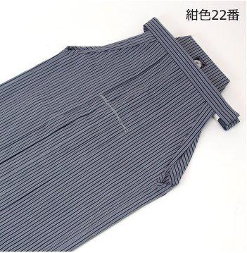 【京都西陣仕立】最高級居合道縞袴 【紺色柄】  28.5号