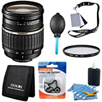 Tamron 17-50mm f/2.8 XR Di-II LD [IF] SP AF Zoom Lens Kit f/ Nikon D40 (Built-in Motor)