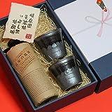 卒寿祝い熨斗+ギフト箱+ラッピングセット 陶器 焼酎 ペア グラス + 麦焼酎 百年の孤独 720ml