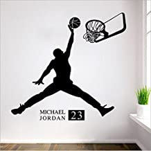 primerry® Boys Basketball, wall decal stickers for living room/bedroom decoration(Specifications 58 * 56cm)