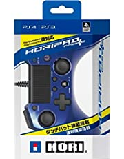 Pad FPS Plus for PlayStation 4