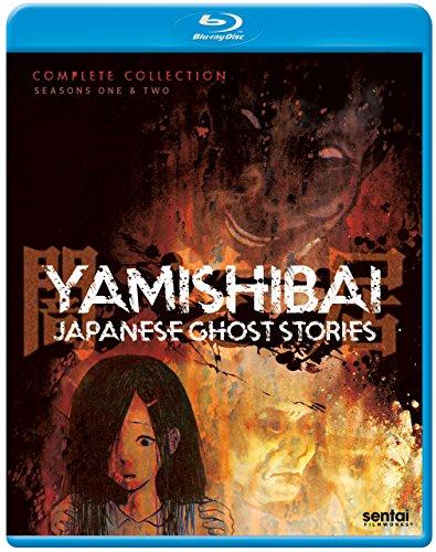 Yamishibai [Blu-ray]