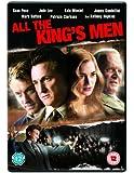 All The King's Men [DVD]