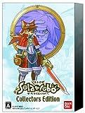 Solatorobo: Sore kara Coda e [Collector's Edition] [DSi Enhanced] [Japan Import]