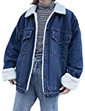 Jenkoon Women's Oversized Thick Warm Sherpa Fur Lined Denim Trucker Jacket Boyfriend Jean Coat Reviews