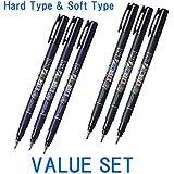 Tombow Fudenosuke Brush Pen - Hard Type & Soft Type Earh 3 Pens Total 6 Pens Arts Value set.