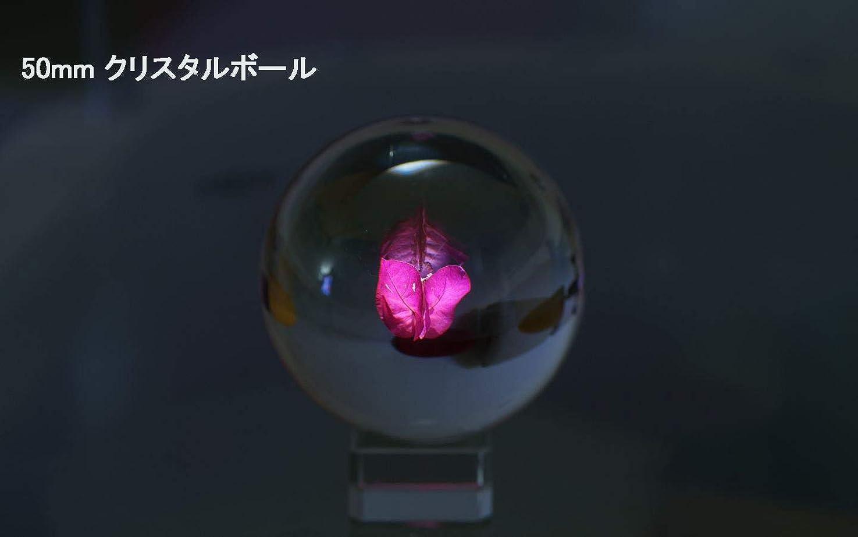 異邦人曖昧な手を差し伸べる(エイト) 8(eight)8mm天然石ネックレス