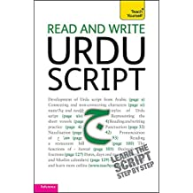 Read and write Urdu script (Teach Yourself)