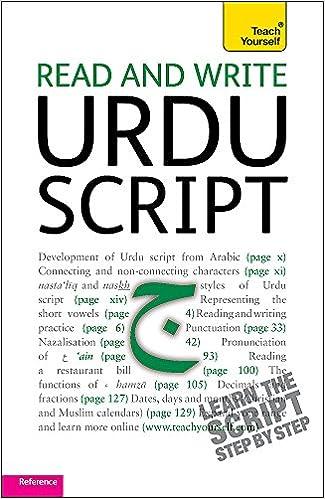 Read and write Urdu script: Teach yourself: Amazon in