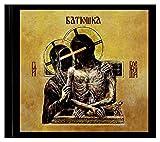 Batushka: Hospodi (digibook) [CD]