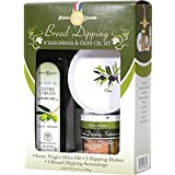 Bread Dipping Oil and Dish Set 48695
